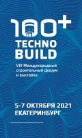 100+TechnoBuild c 5 по 7 октября в МВЦ «Екатеринбург-ЭКСПО»