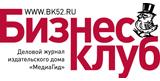 bk52.ru