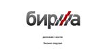 birzha.ru