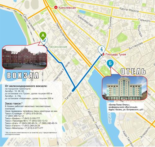map_kazan_2