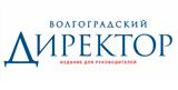 Волгоградский директор