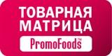 4_promofoods_160x81