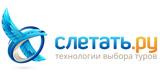 sletat_rgb_ru_new_horiz