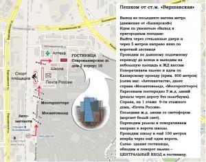 Карта прохода от метро