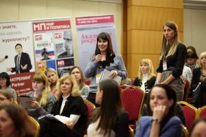 Совсем скоро будет готова видео-версия конференции. Вы сможете ее приобрести на нашем сайте по адресу: http://conference.image-media.ru/online