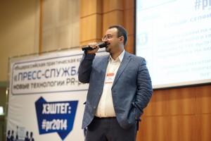 """Главный редактор ИД """"Имидж-Медиа"""" Тимур Асланов объявил об открытии первой рабочей сессии."""