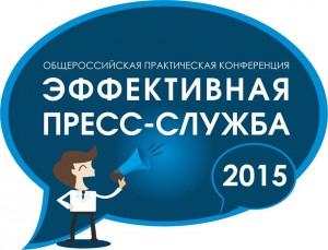 Пресс служба 2015