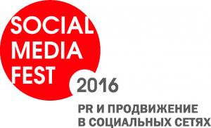 «SOCIAL MEDIA FEST-2016»