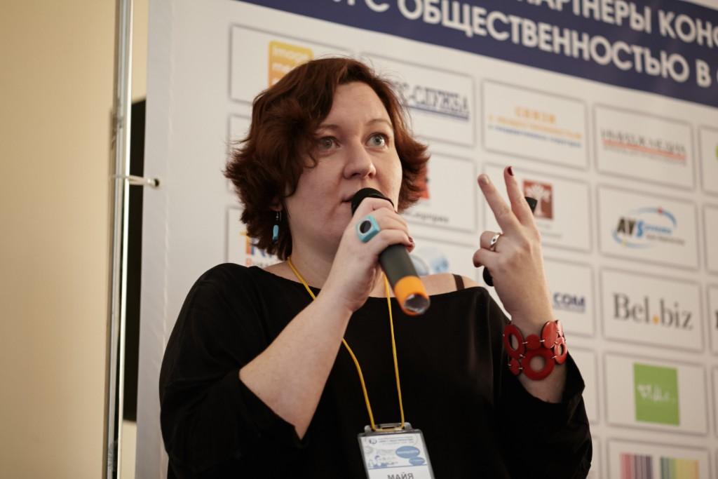 Майя Богданова