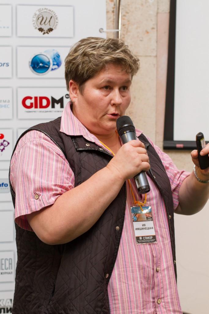 Ия Имшинецкая