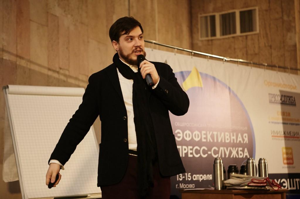 Николай Новоселов