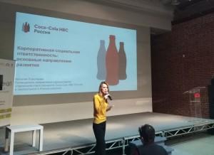 Выступление Натальи Толоченко