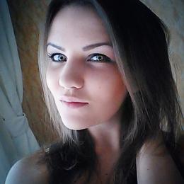 Есикова