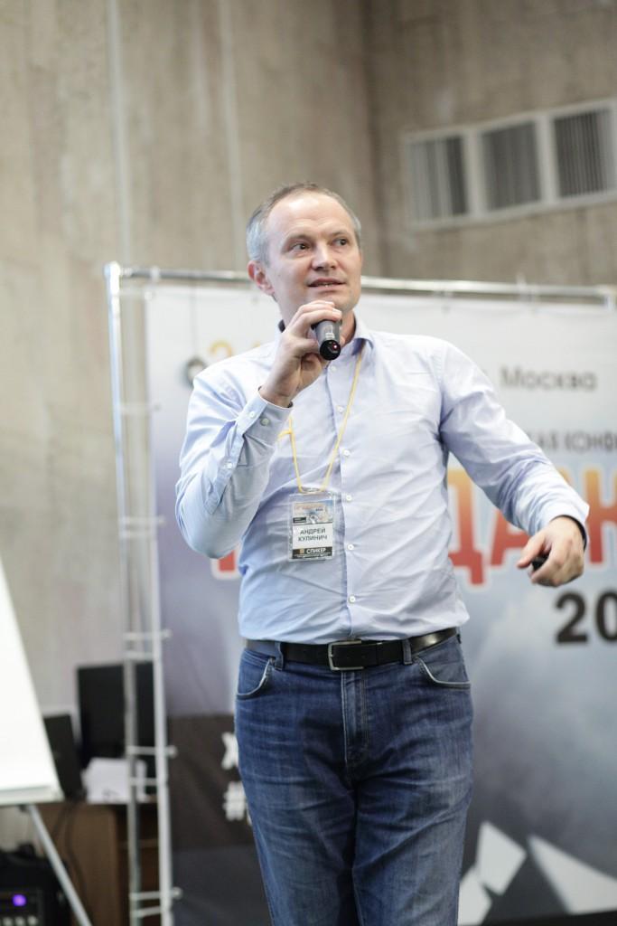 Андрей Кулинич