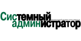 http://conference.image-media.ru/