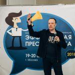 Влад Титов Руководитель Лаборатории Комьюнити на конференции