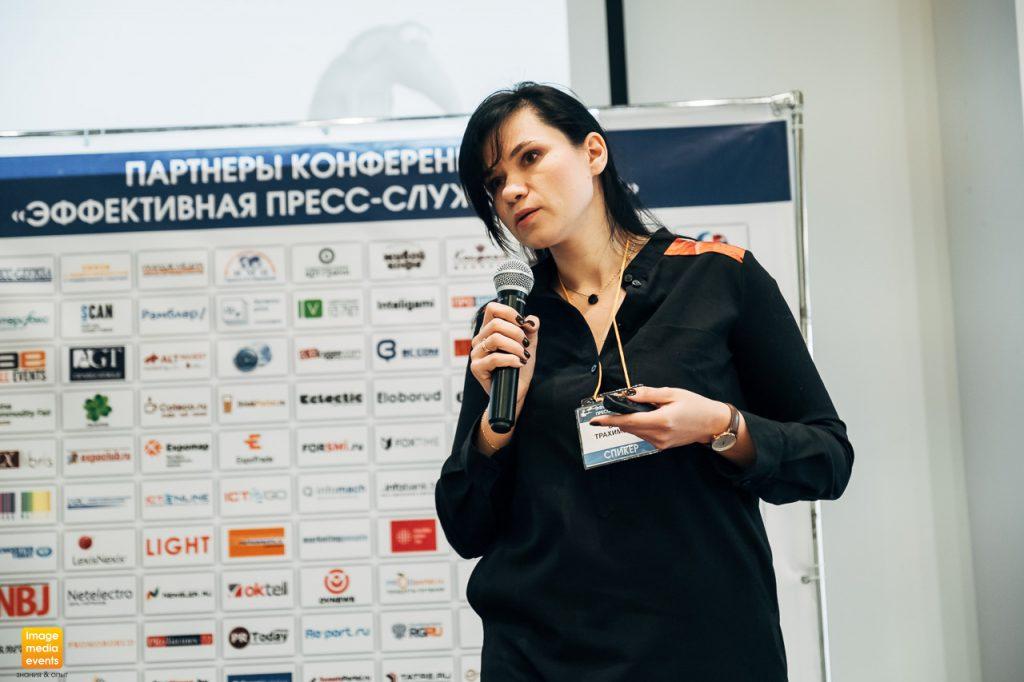 Вера Трахимович консультант