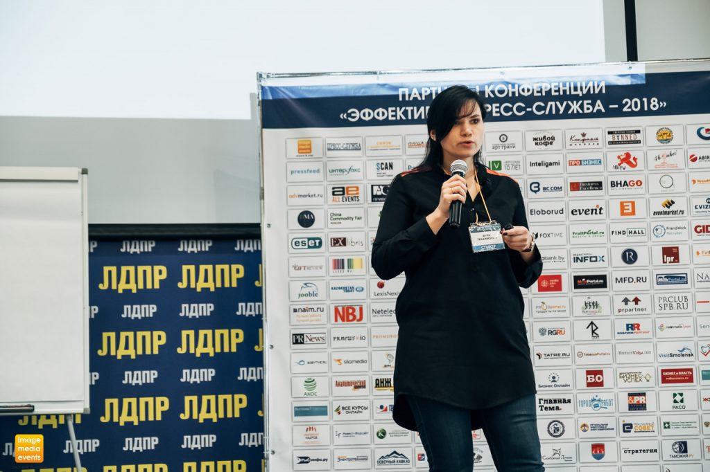 Вера Трахимович консультант по безбюджетному продвижению