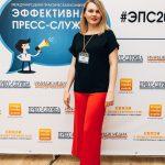 НИКА ЗЕБРА (Вероника Кириллова) Oснователь и директор PR-агентства Zebra Company