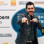 """Дмитрий Сидорин Основатель интернет-агентства """"Сидорин Лаб"""" и Reputation Lab"""