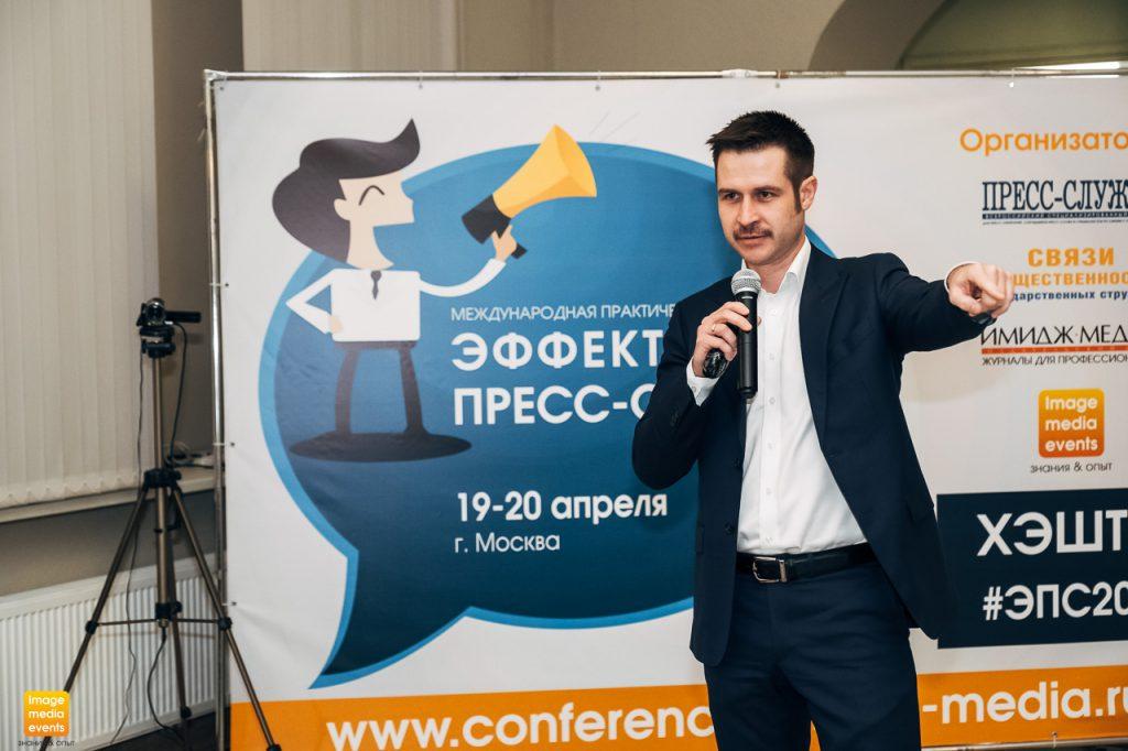 Сергей Кузин - член международной ассоциации спикеров