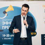 Сергей Кузин - член международной ассоциации спикеров (NSA) на конференции Имидж Медиа