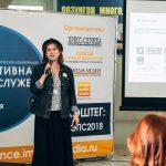 Мария Ровинская организатор Тотального диктанта в Москве