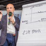 Левченко бизнес тренер