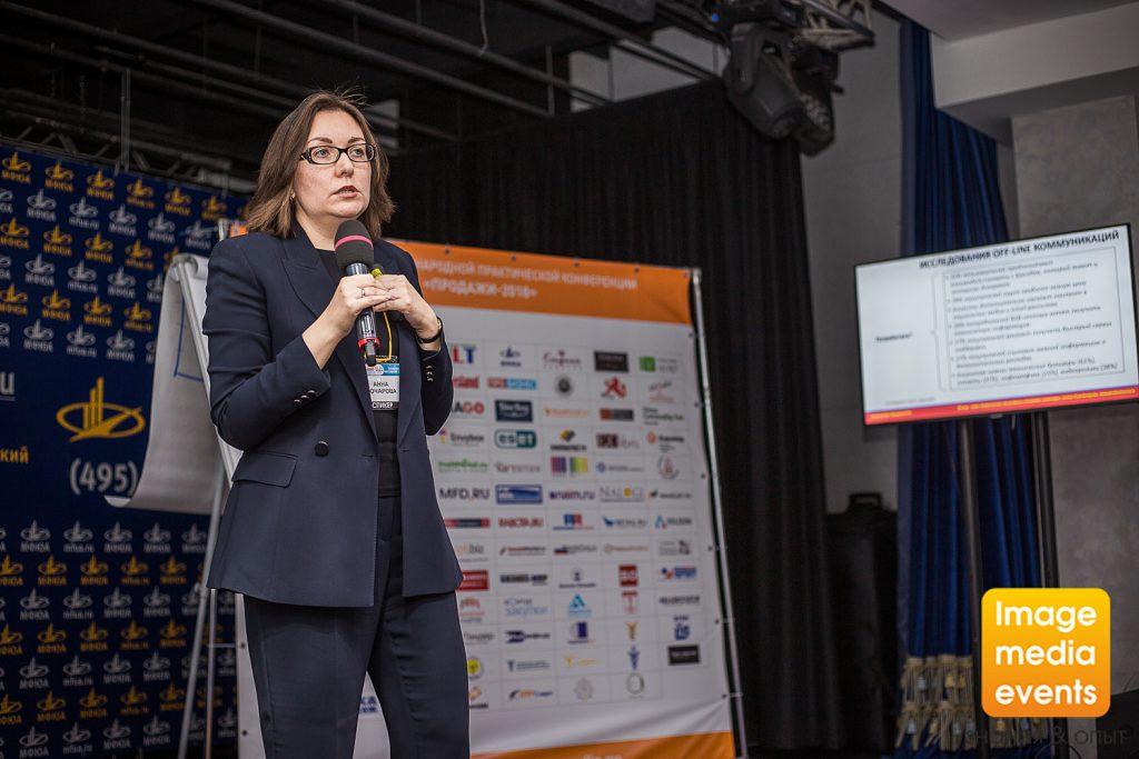 Анна Бочарова Предприниматель, бизнес-тренер, консультант