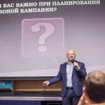 планирование переговоров от Сергея Илюха