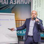 Сергей Илюха