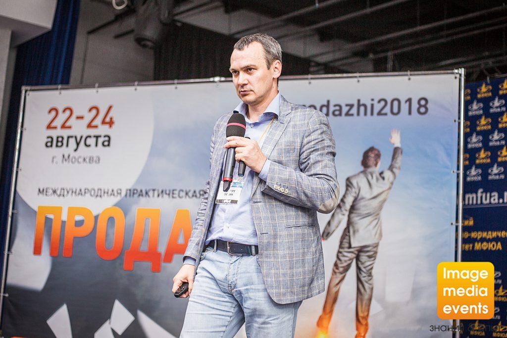 Артемий Щеглатов