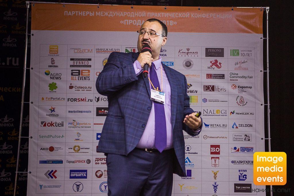 спикер Тимур Асланов