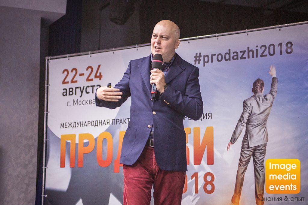 Влад Завадский