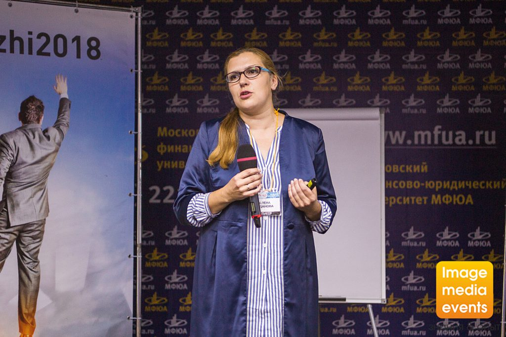 Жданова Елена, Тренер и эксперт-практик в области разработки тренинговых продуктов