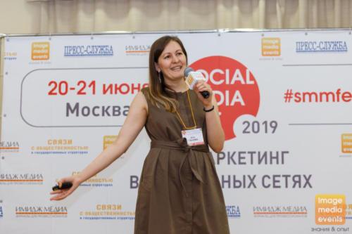 SOCIAL MEDIA FEST PR и маркетинг в социальных сетях (46)