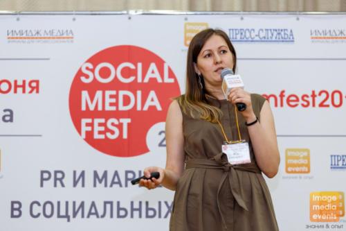 SOCIAL MEDIA FEST PR и маркетинг в социальных сетях (47)