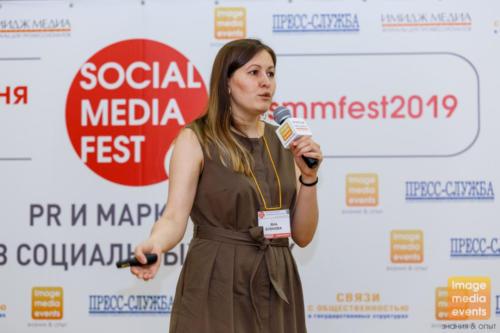 SOCIAL MEDIA FEST PR и маркетинг в социальных сетях (48)