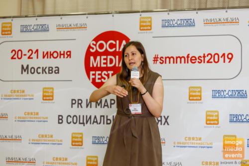 SOCIAL MEDIA FEST PR и маркетинг в социальных сетях (52)