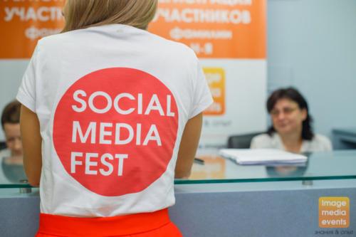 SOCIAL MEDIA FEST PR и маркетинг в социальных сетях (7)
