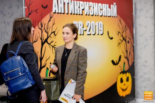 Конференции с Тимуром Аслановым (135)