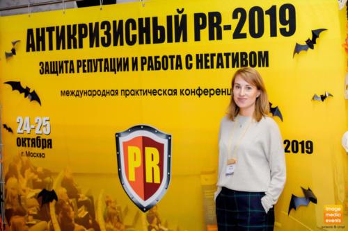 Конференции с Тимуром Аслановым (138)