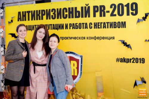 Конференции с Тимуром Аслановым (142)
