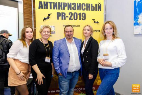 Конференции с Тимуром Аслановым (148)