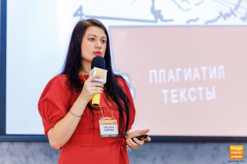 Конференции с Тимуром Аслановым (162)