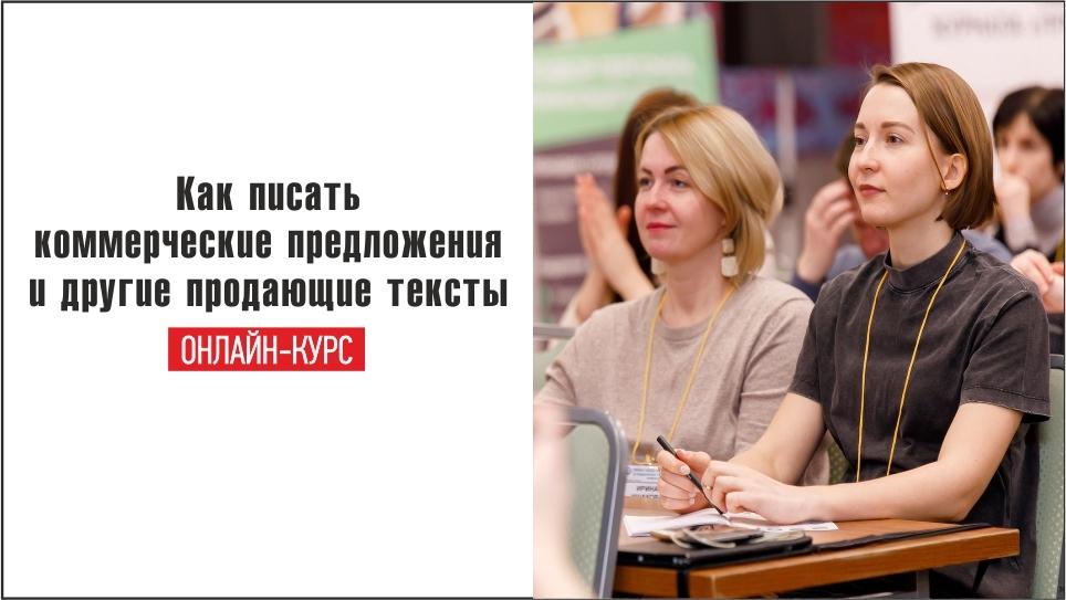 http://conference.image-media.ru/wp-content/uploads/tilda/494878/pages/13776062/tild3564-3038-4564-b430-613833626663___960540.jpg